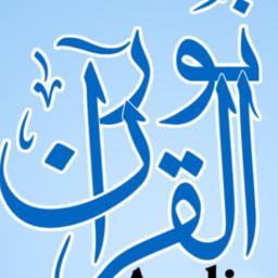 Iffat Maqbool