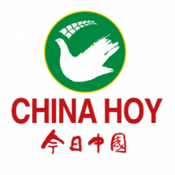 Revista China Hoy