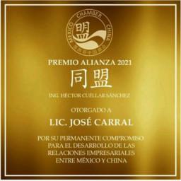 Placa Premio Alianza-Meng / Ing. Héctor Cuéllar Sánchez