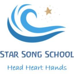 Star Song School